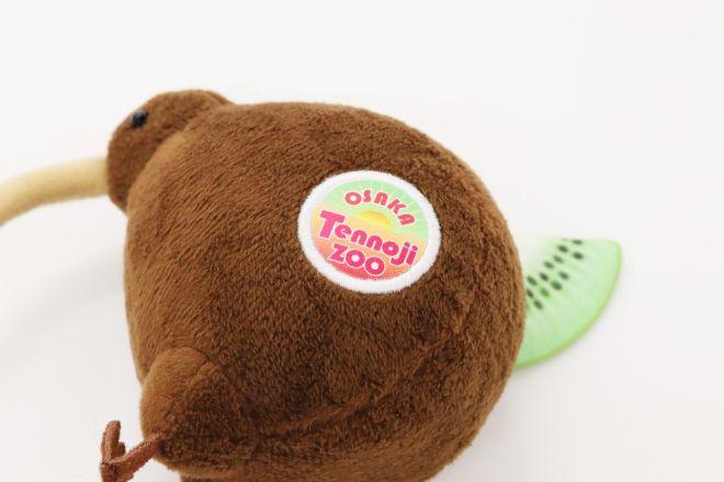 天王寺動物園限定バージョンは、キウイフルーツのブランドシールのようなワッペン付き