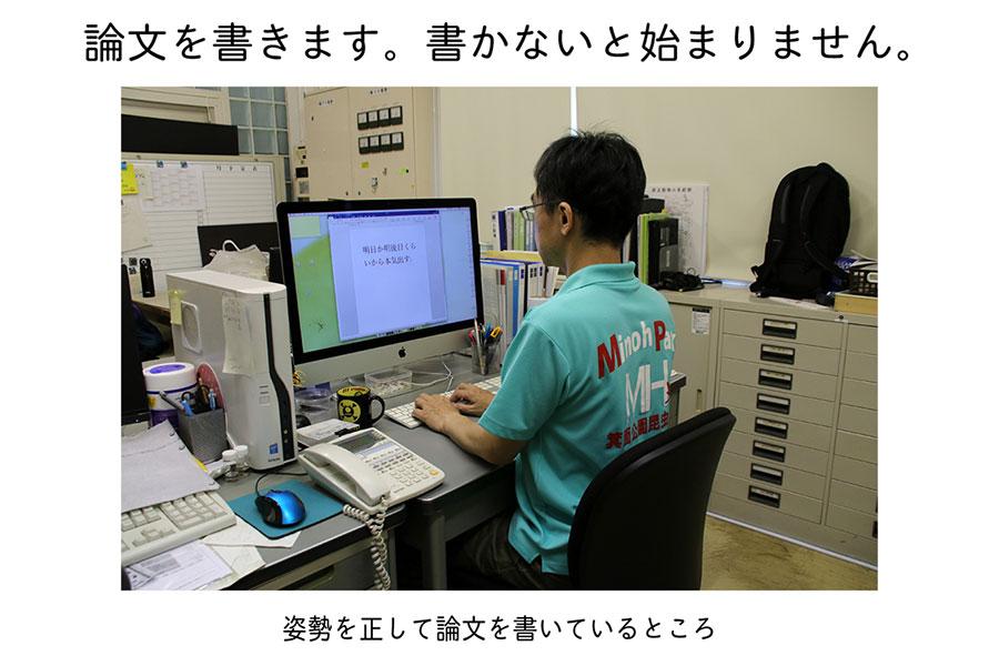 館長頑張って…!大阪の昆虫館による「論文ができるまで」話題
