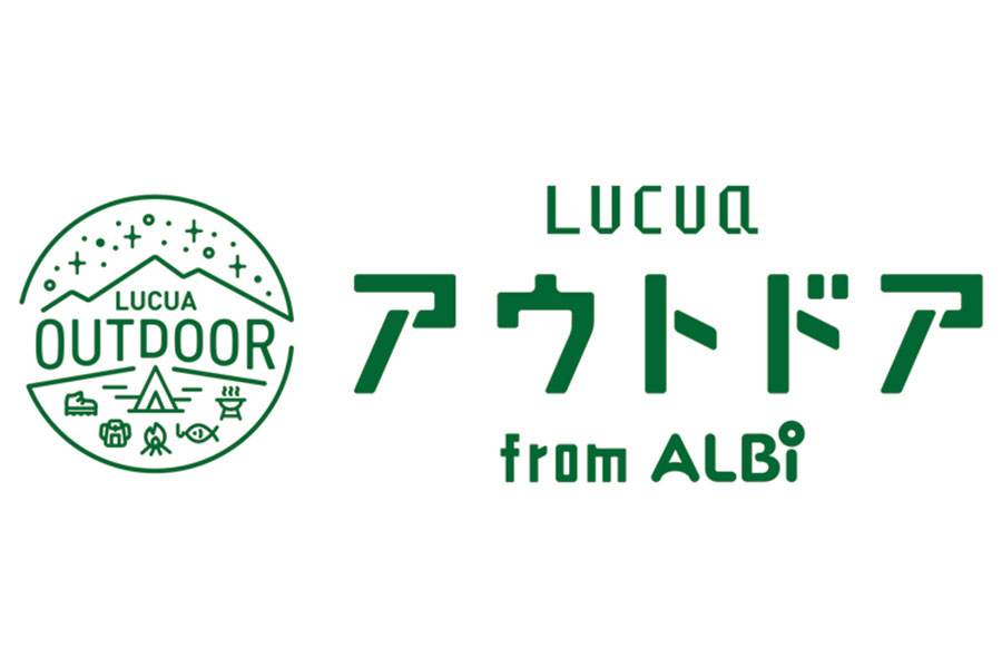 LUCUA OUTDOOR from ALBiのロゴ
