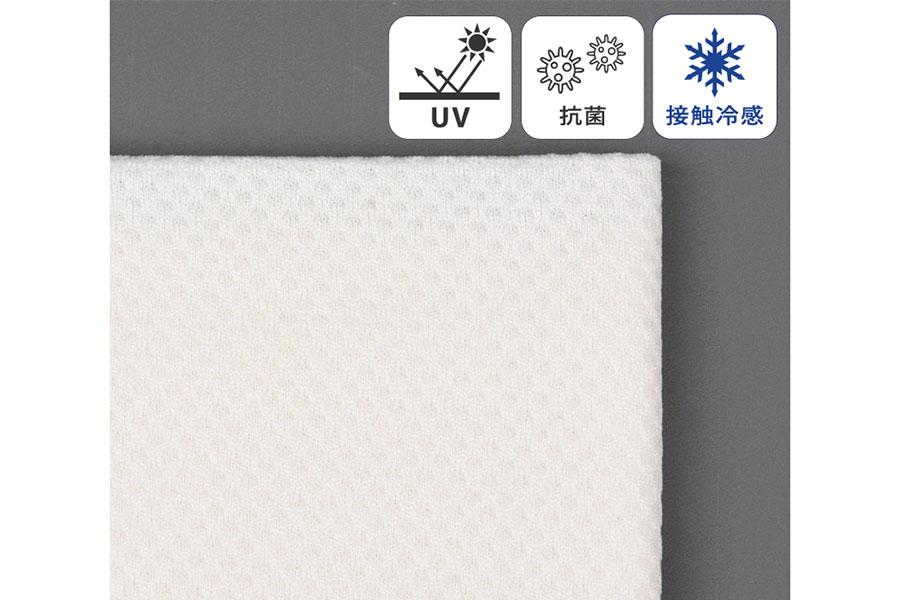 接触冷感生地は、手作りマスクの裏地用に。サラサラした質感で、抗菌・防臭効果も