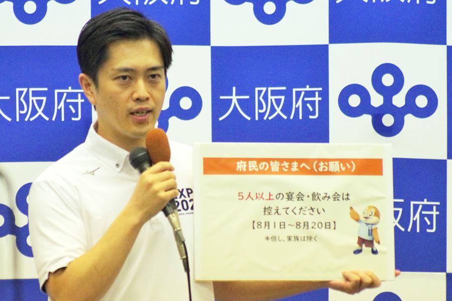 5人を基準としたのは「大騒ぎにならず、クラスターの影響が少なくて済む人数」と説明した吉村洋文知事(7月28日・大阪府庁)