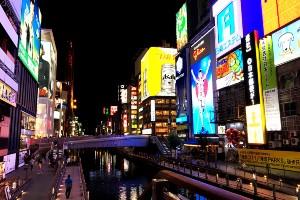 方言が魅力的な都道府県ランキング、京都・大阪を抑えた1位は