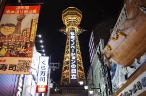 大阪・通天閣2カ月ぶり黄色、コロナ感染状況が警戒レベルに
