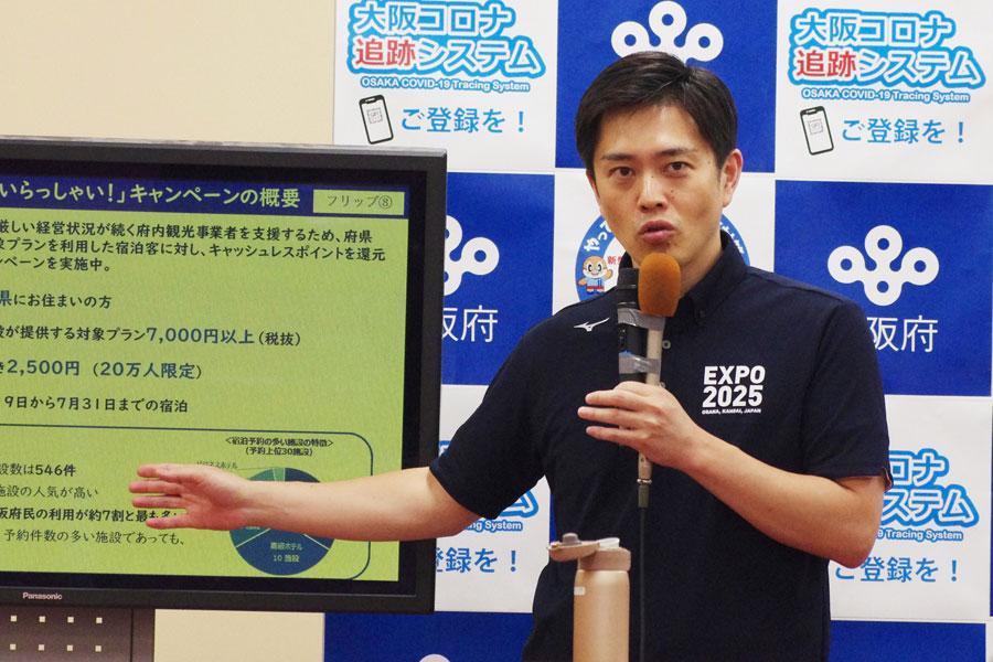 ガイドラインの見直しについて「どうしても国がやらなかったら大阪府でも検討したい」と話した吉村知事(7月22日・大阪府庁)