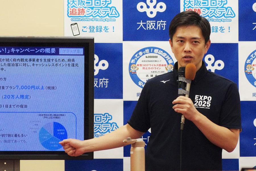 知事定例会見で改めてコロナ感染の防止対策を訴えかけた吉村洋文知事(7月22日・大阪府庁)