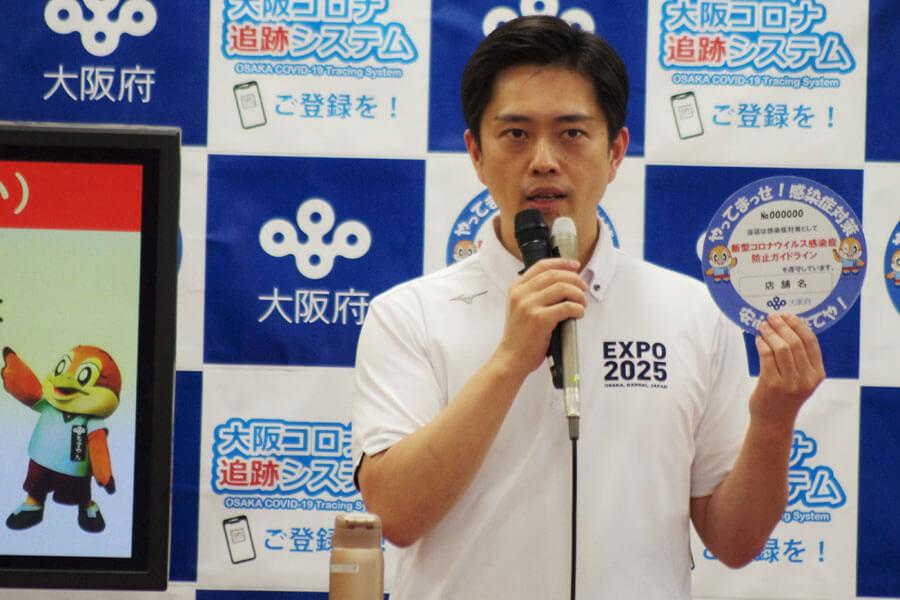大阪コロナ追跡システムのバージョンアップについて説明する吉村洋文知事(7月29日・大阪府庁)