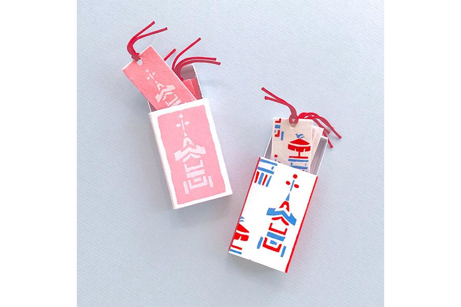 ミニ香紙(各600円・税別)1箱に3枚入り