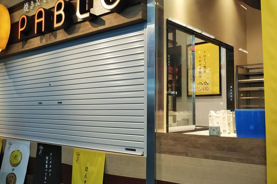 閉店時間前に完売した焼きたてチーズタルト専門店PABLO 心斎橋本店。開いているか確認しに来る多くの人の姿も(7月11日撮影)