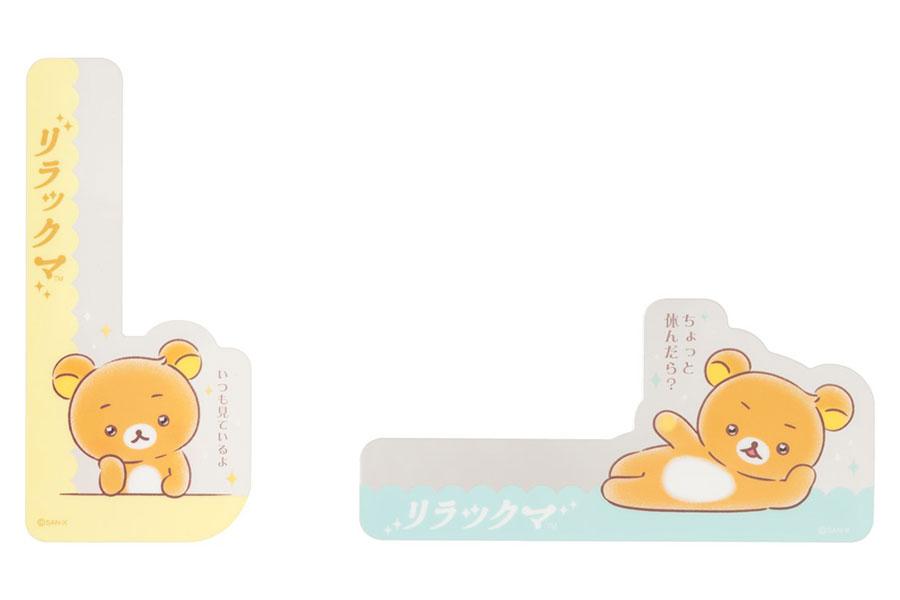 アクリルボード(全2種/各1100円)