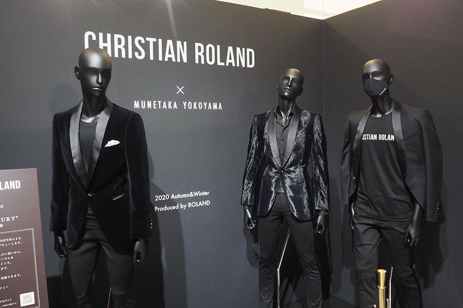 自身のブランド「クリスチャン・ローランド」