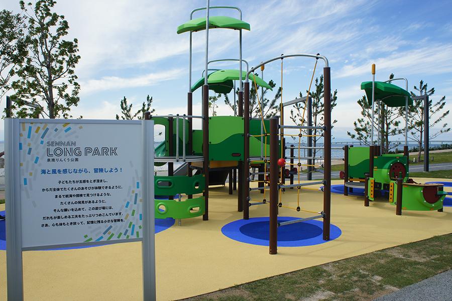 ロングパークグリーンのエリアには、ボーネルンドの遊具ゾーンも