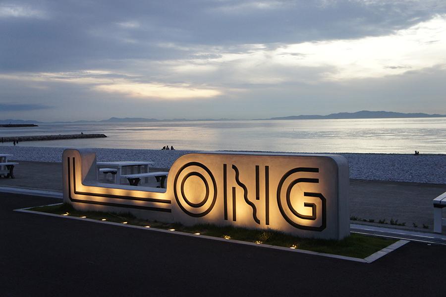 南大阪の海辺、夕・夜景で映えるデートスポットに!?