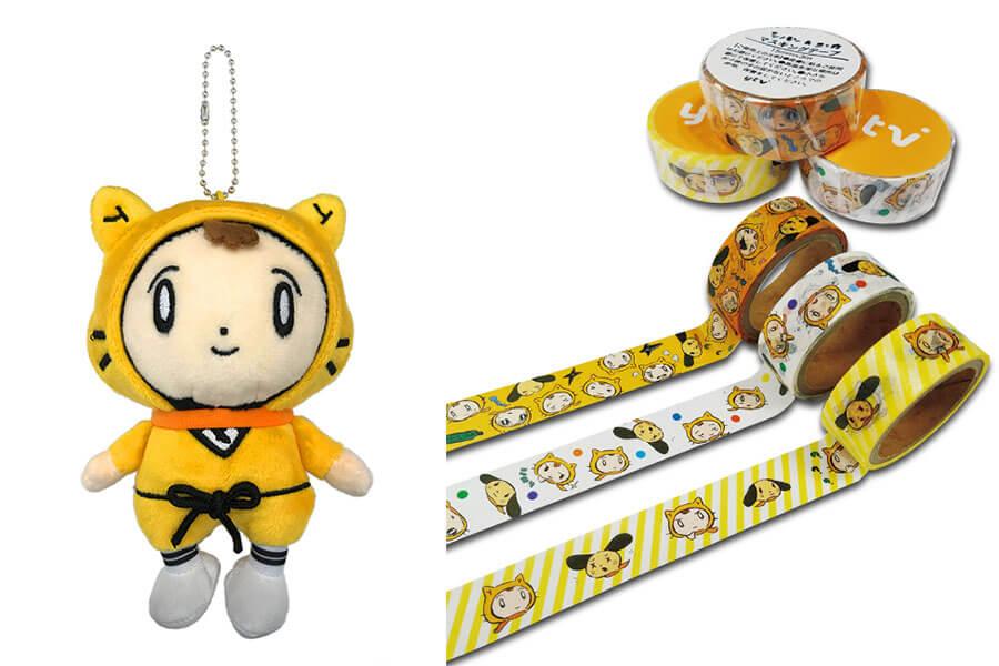 新商品の「ぬいぐるみボールチェーン」(左・1200円)と非売品の「シノビーマスキングテープ」