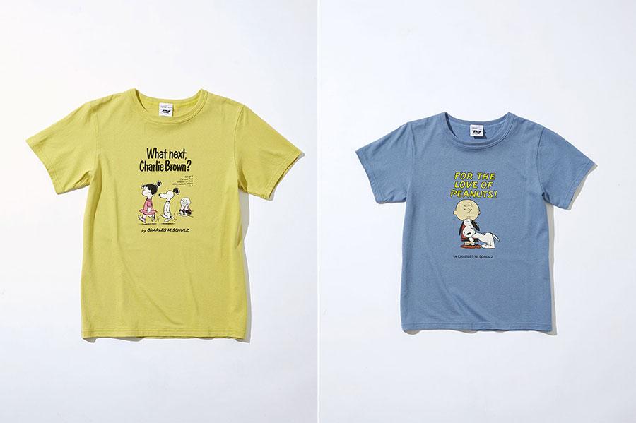 アメリカで販売されていたコミックの表紙をデザインしたTシャツ。各7590円。© 2020 Peanuts Worldwide LLC