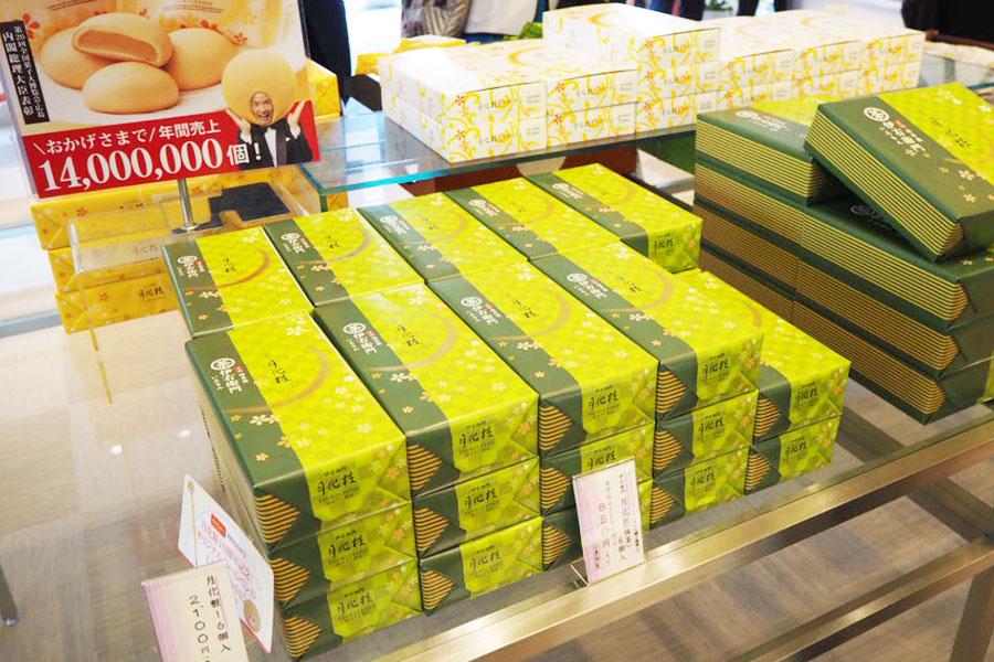 「伊右衛門月化粧」(6個入1000円)で、「月化粧ファクトリー」と「月化粧なんば店」限定販売