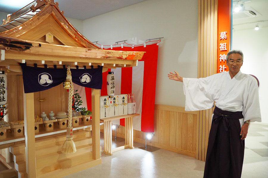 橘本(きつもと)神社(和歌山県海南市)からお菓子の神様を分祀し、菓租神社が鎮座