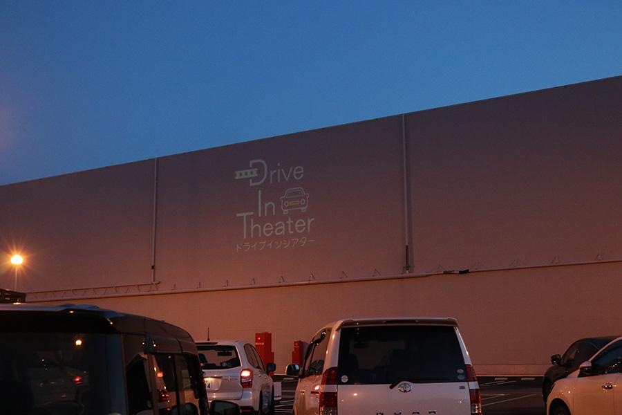 映像は、ビルの壁面に映し出される