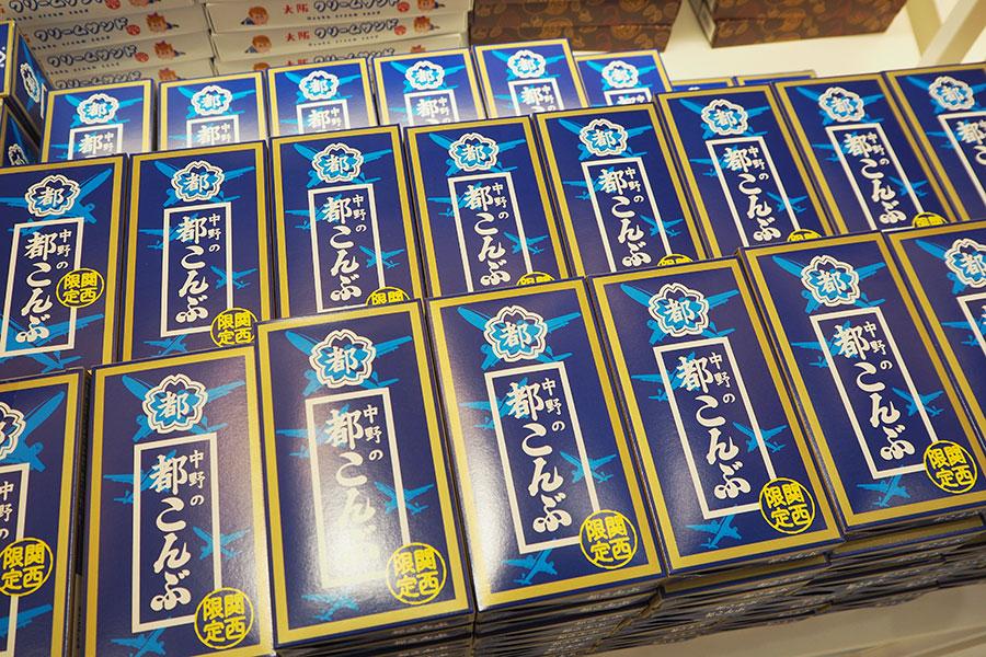 ANA FESTA×中野物産で、青色パッケージになった「中野の都こんぶ」