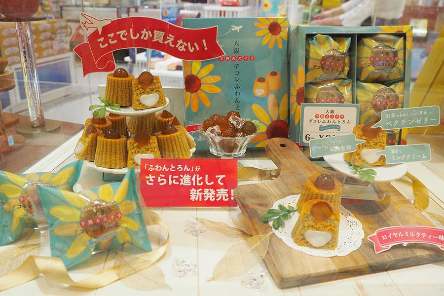 ANA FESTA×サンタプラネットの「大阪デコレふわんとろん(ロイヤルミルクティー味)」(6個入り918円)
