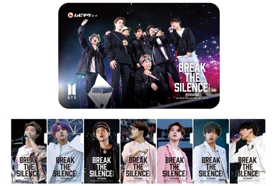 BTSのドキュメンタリー映画、予告編公開で「涙腺崩壊」の声
