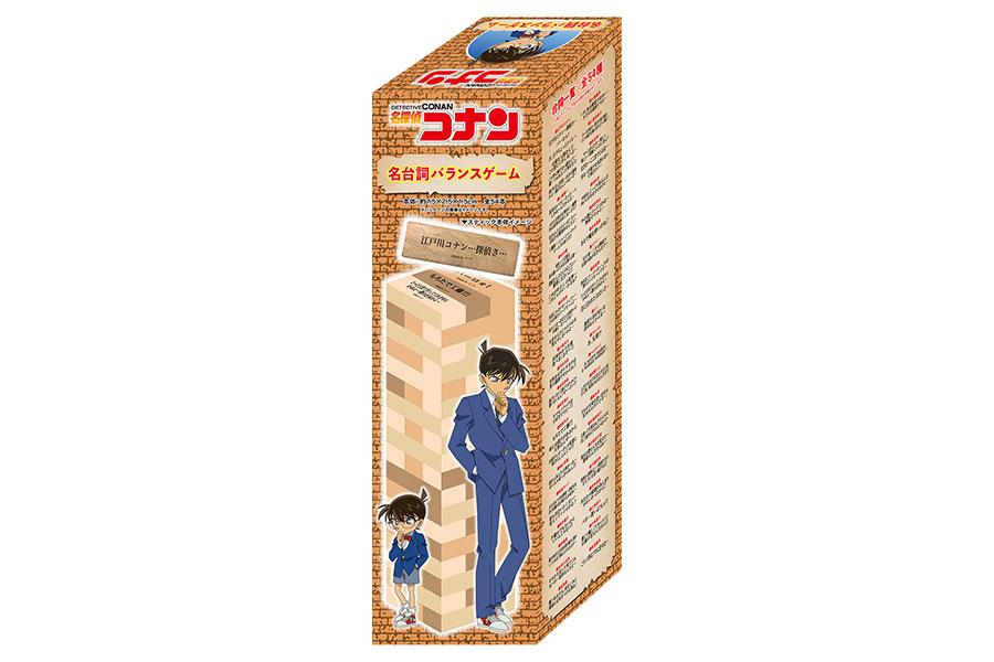 2020年11月13日(金)頃発売予定(C)青山剛昌/小学館・読売テレビ・TMS 1996