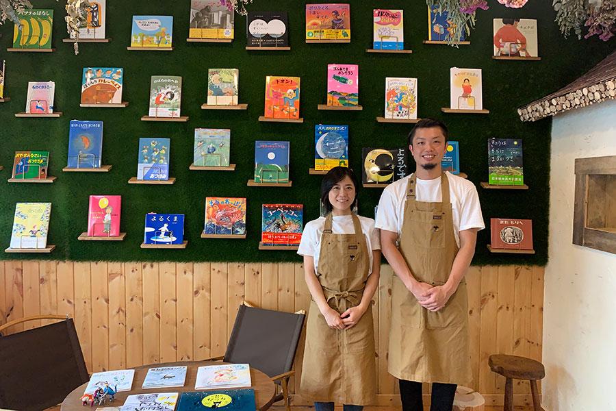 店を切り盛りする山田圭吾さん、千夏さんご夫妻。お客様の希望に合った絵本も2人が提案してくれる