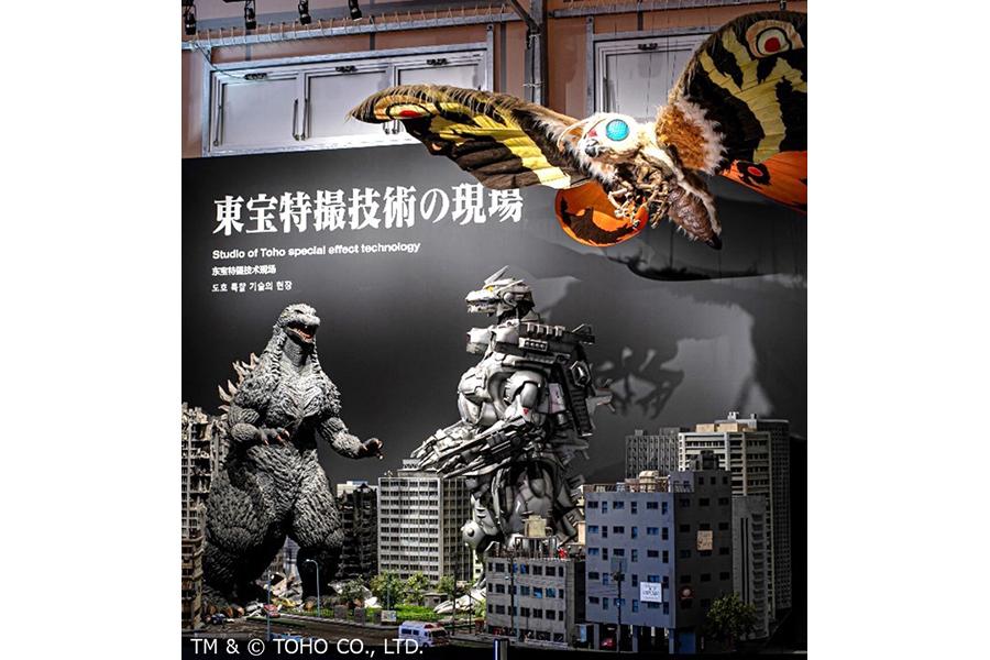 「ゴジラ×モスラ×メカゴジラ 東京SOS」(2003年公開)