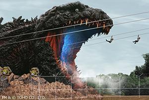 世界初「ゴジラミュージアム」が淡路島にオープン
