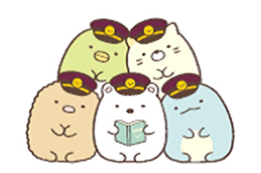 阪急電鉄の制帽をかぶったすみっコたち