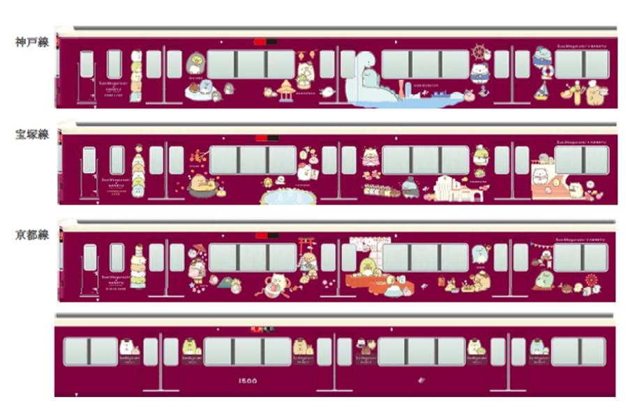(上から)神戸線、宝塚線、京都線、各線共通の2〜7両目のデザイン