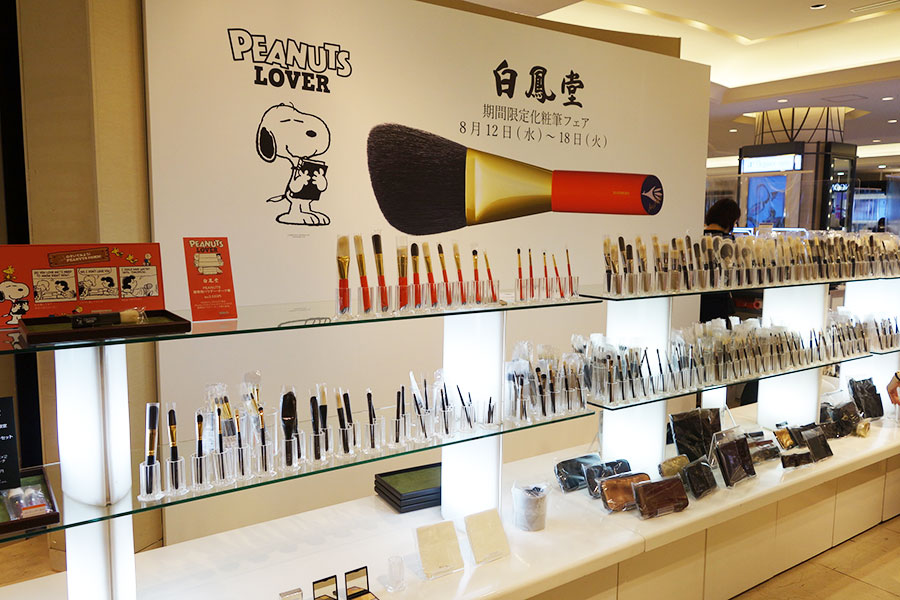 2階の「白鳳堂」化粧筆フェアでは、スヌーピー柄も販売