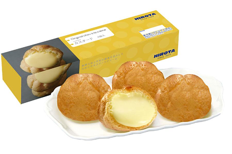 関西で昔から人気の「オリジナルシュークリーム」の定番フレーバー「カスタード」