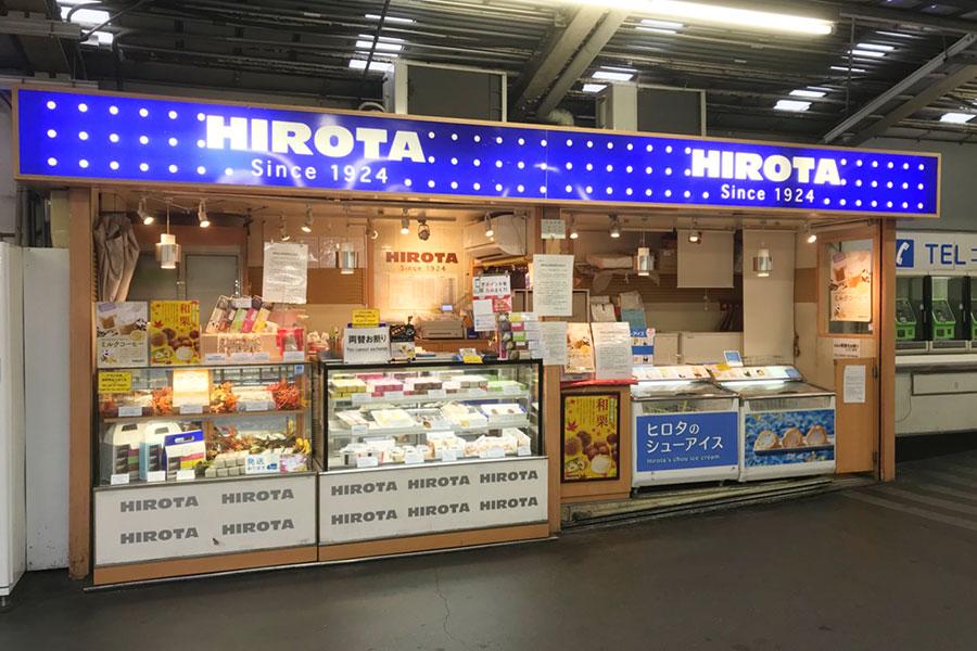 シュークリームのヒロタ、関西4店が8月閉店…反響に社員驚き