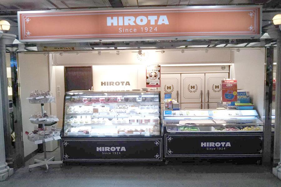 31日に閉店する「地下鉄三宮駅店」営業は12年間