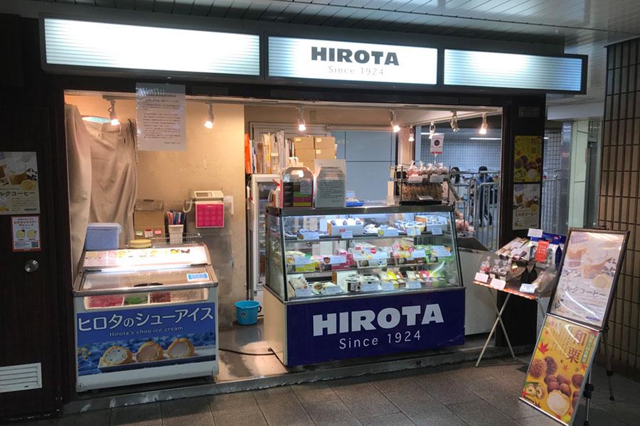 31日に閉店する「地下鉄天王寺駅店」。営業は11年間