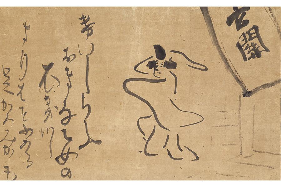 池大雅《慶子老舞踏図》京都府所蔵(京都文化博物館管理)池大雅美術館コレクション