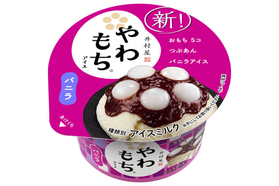 「やわもちアイスバニラ」カップ140円(税別)