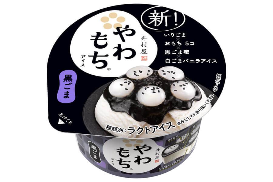 「やわもちアイス黒ごま」カップ140円(税別)