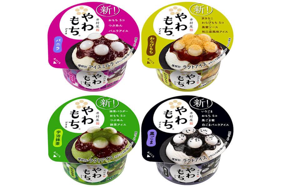 上段左より時計回りにバニラ、わらびもち、黒ごま、宇治抹茶の「やわもちアイス」シリーズ各カップ140円(税別)
