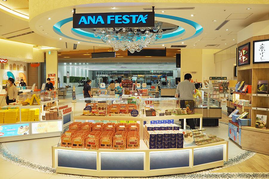 さまざまな限定土産が販売される「ANA FESTA」
