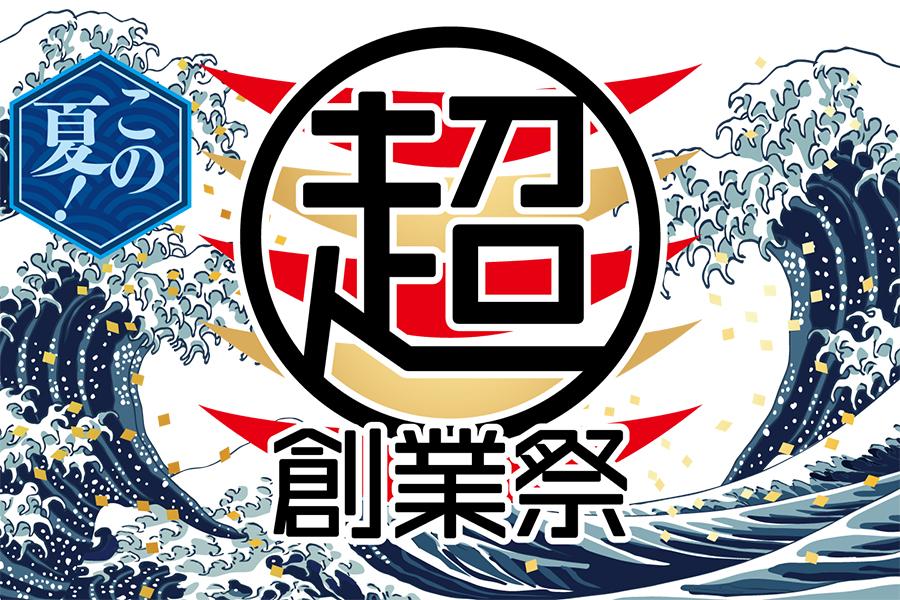 テイクアウトの会計金額合計が3500円(税込)以上でもらえるスクラッチカードは、賞品獲得のチャンスもあるそう