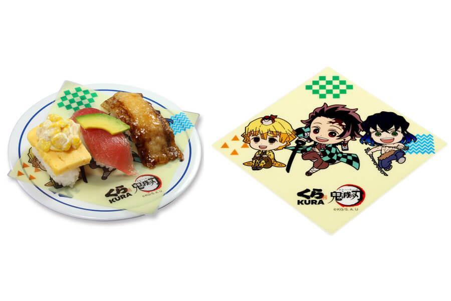 左から、善逸・炭治郎・伊之助をイメージした「鬼滅の刃にぎり 三種盛り」(220円)すべて食べ終わると、オリジナルデザインの3人衆が顔を出す