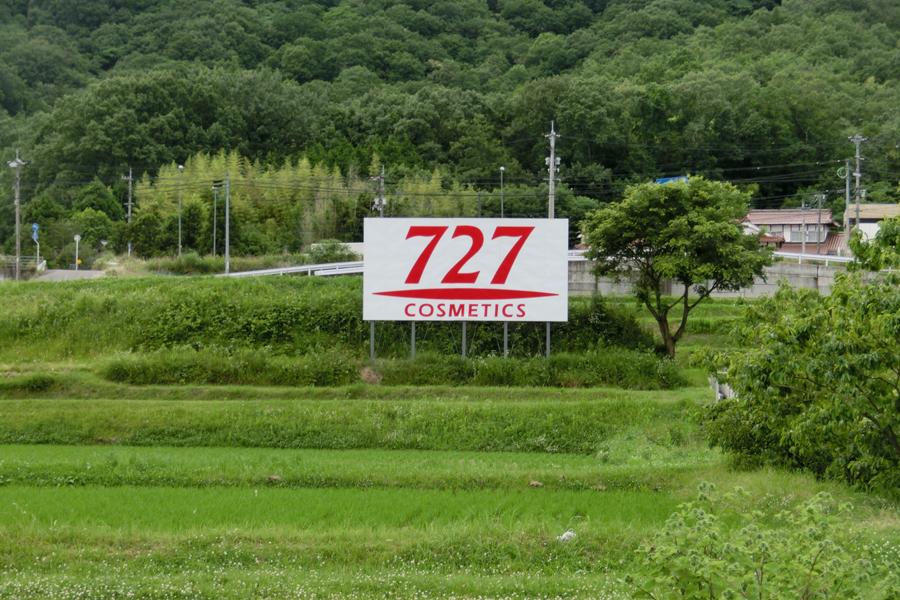 新幹線沿いに現れる不思議な看板。「5~7分間隔で1本見えるぐらい」を目安に設置されているそう