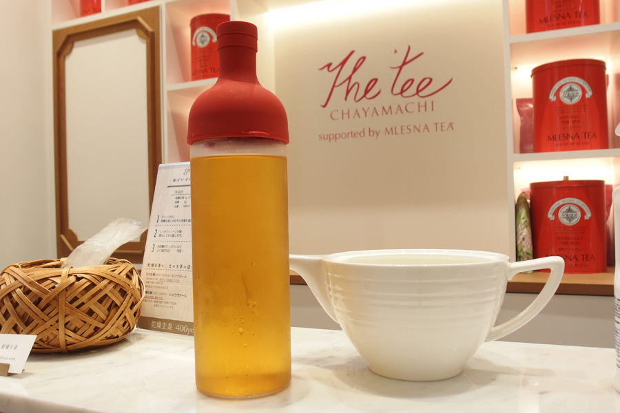 種類豊富な紅茶を楽しめる「The tee」