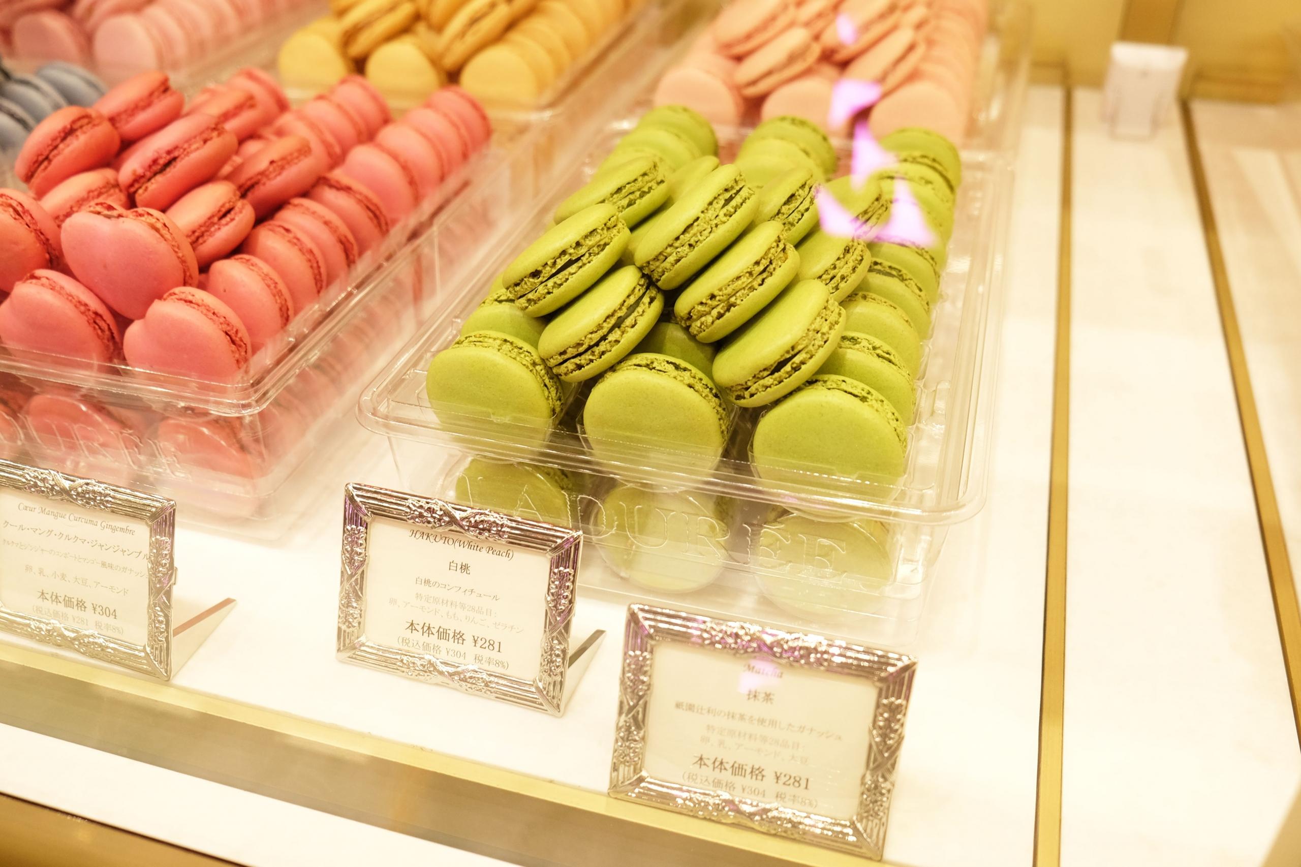 マカロン「抹茶」(1個281円)は祇園店限定
