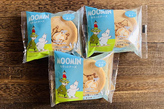 ファミリーマートの「ムーミン もちっとチーズ」1個138円
