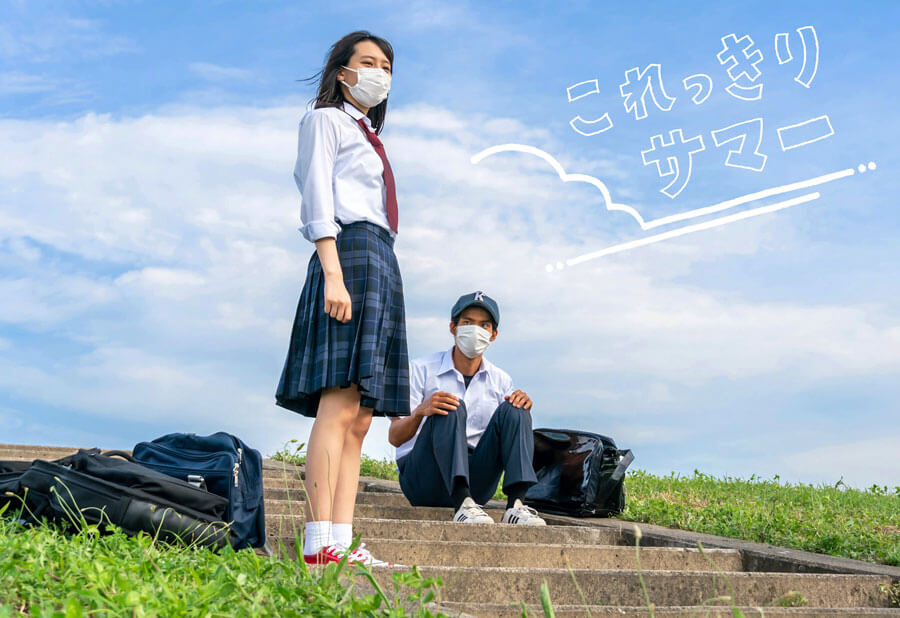 大阪発ショートドラマ『これっきりサマー』イメージビジュアル (C)NHK