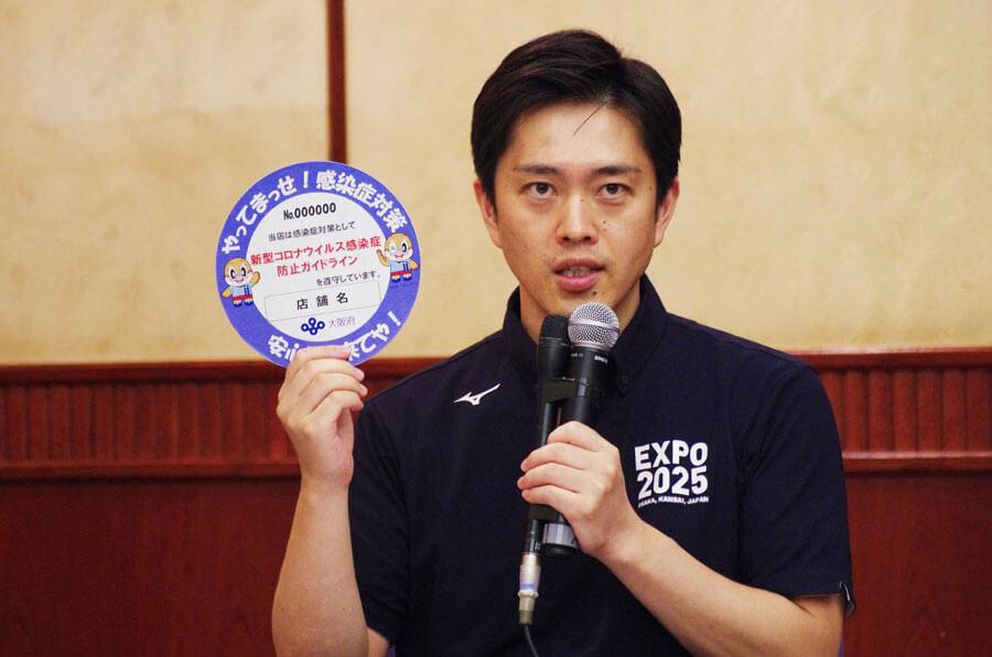 感染防止対策宣言ステッカーの導入を勧める吉村洋文知事(8月4日・大阪市)