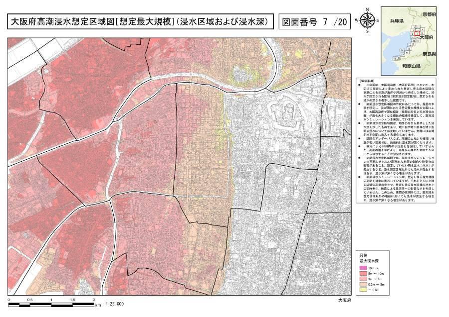 大阪府配布資料より「高潮浸水想定区域図(詳細図)」の大阪市中心部