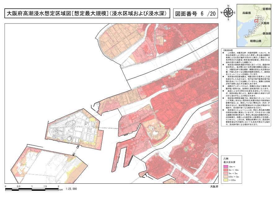 大阪府配布資料より「高潮浸水想定区域図(詳細図)」のユニバーサル・スタジオ・ジャパンなどがある沿岸部